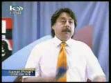 ali milli kına halayı ( kanal 33 mersin )