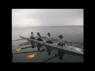 bogazici rowing 1896