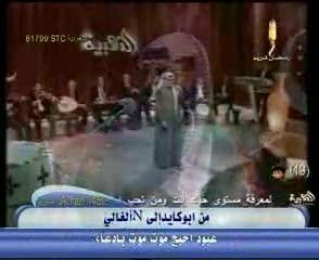 suriye arapça müzik
