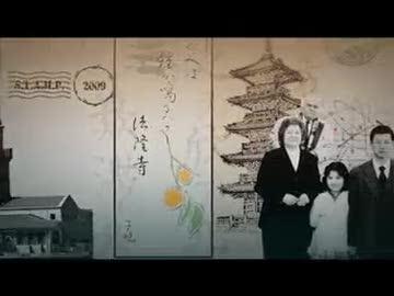misafir yerliler bölüm 3 part 2 / 2 - t.yamamoto
