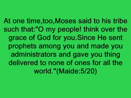 verses from surah - i maide of holy quran