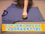 t - shirt nasıl tek hamlede katllanır öğrenin