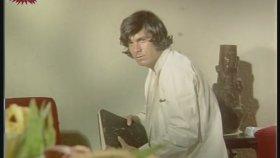 Şüphe - Ediz Hun & Hale Soygazi ( 1973 - 79 Dk )