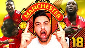 Manchester Unıted Challenge ! Fifa 18 !