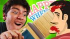SANDALYE SOKMACA ! ! - Happy Wheels + 15 #48