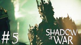KARANLIK LORD SAURON ! | Middle Earth Shadow Of War Türkçe Bölüm 5