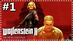 SADECE BANA Bİ SİLAH VER | Wolfenstein II The New Colossus