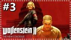 NEW YORK NEW YORK | Wolfenstein II The New Colossus #3