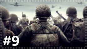 Gökyüzü Yangın Yeri | Call Of Duty : Wwıı #9