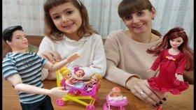 Oyuncak Bebek Ailesi Anne Baba ve 3 Kardeş Oyuncak Bebek Arabası , Toys Unboxing