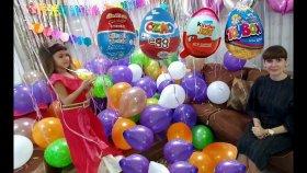 PRENSES ELENA ve LERA BALONLAR İÇİNDE SÜRPRİZ YUMURTA CHALLENGE , Kinder joy , ozmo , ülker , topi , toybox