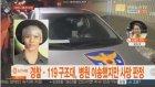 SHINee'nin Solisti Kim Jong - hyun Hayatını Kaybetti