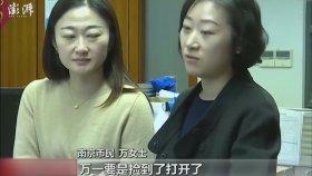 iPhone'un Çinlileri ayıramaması