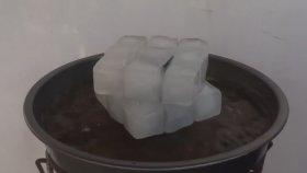 Buzdan Rubik Yapmak