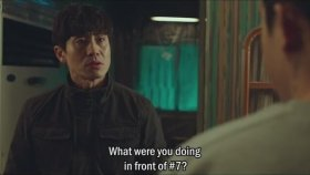 Room No.7 - Korean Movie 2017 Trailer