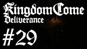 Kingdom Come : Deliverance #29 | Gece Gözcüsü