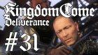 Kingdom Come : Deliverance #31 | İlk İntikam !
