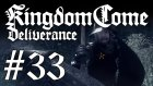 Kingdom Come : Deliverance #33 | Kayıp Tüccar