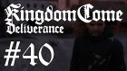 Kingdom Come : Deliverance #40 | İş Cinayeti