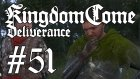 Kingdom Come : Deliverance #51 | AFERİN HENRY