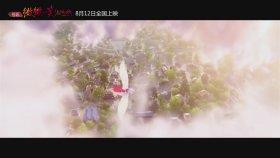 Love O2o - Chinese Movie 2016 Trailer Hd
