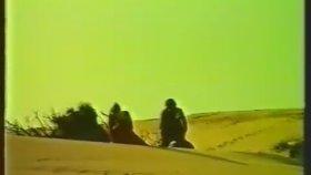 Fadile - İbrahim Tatlıses & Necla Nazır ( 1979 - 82 Dk )