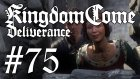 Kingdom Come : Deliverance #75 | Rehine Krizi