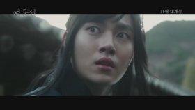 The Wrath - Korean Movie 2018 Trailer HD