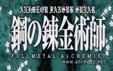 Full metal Alchemist Brotherhood Opening 3 Türkçe Altyazı view on izlesene.com tube online.