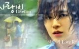 English Translation~ Jang Geun Suk view on izlesene.com tube online.
