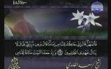 Surat Al Baqarah - By Sheikh Saad Al - ghamdi