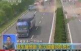 "Çin""de Dehşet Verici Kaza"