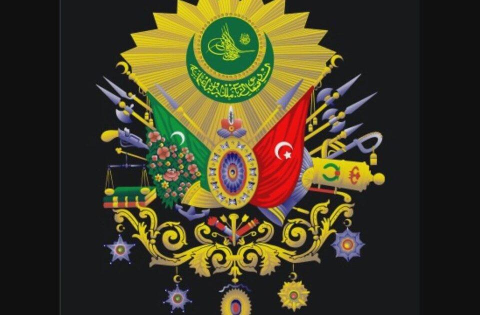 Eski ordu marsi ey sanli ordu ey sanli asker7755593 178301200x630
