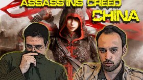 Çin'de Assassın's Creed ! / / Ac Chronicles : China - İnceleme