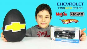 Chevrolet Dev Sürpriz Yumurta Açma Oyuncak Arabalar