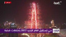 Dubai 2017'ye Böyle Girdi