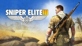 KAFAYA SIKAN SIKANA | Sniper Elite v3