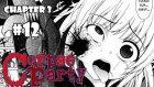 Başka Bir Şey Çıkardı ! - Corpse Party - Chapter 3 - Bölüm 12