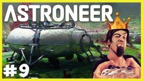 Oyun Portal ile Yeni Harita ve Yeni Gezegen - Astroneer Türkçe - Bölüm 9