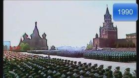 SSCB - İlk ve Son Geçit Gösterileri ( 1945 - 1990 )