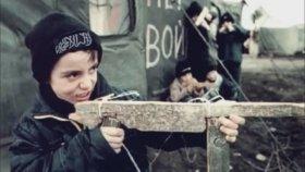 Çeçen milli marşını birde bu çocuktan dinleyin : )