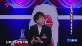 Çinli vs. Japon Tetris Ustaları