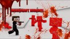Minecraft Murder