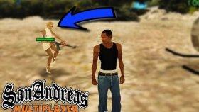 Ohaa Ne Yapmışlar ? ? : ) | Gta San Andreas Multiplayer