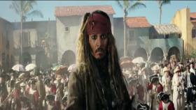 Karayip Korsanları 5 : Salazar'ın İntikamı ( 2017 ) Türkçe Altyazılı Fragman