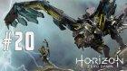 Gerçekler Ortaya Çıkıyor ! | Horızon Zero Dawn Türkçe Bölüm 20