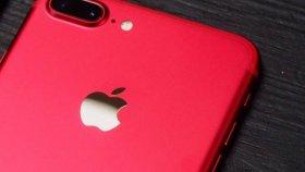 Türkiye'de İlk Kez : Kırmızı iPhone 7 ve 7 Plus Kutu Açılışı
