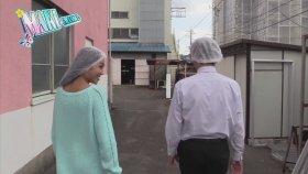Japonyada Sıradan Bir Prezervatif Fabrikası