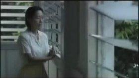 Ah Ma ( 2007 ) Fragman