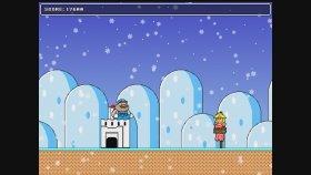 Mini Şişman Mario Oyunu - Ücretsiz
